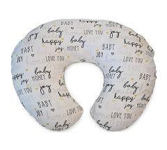 Chicco Boppy Pillow - Hello Baby
