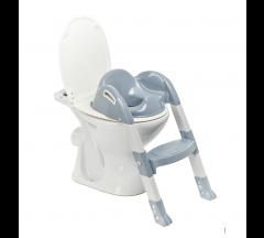 Kiddyloo Toilet Trainer - Grey