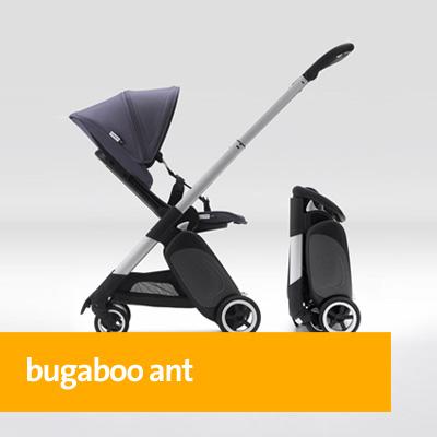 Bugaboo Ant